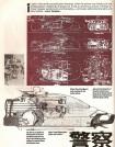 Blade Runner (1986) - Souvenir Magazine - Exclusive Feature