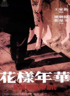 In the Mood for Love (Chinese: 花樣年華) Faa yeung nin wa (2000). The unfeigned hearts and flowers evoked by the soundtrack also adds to the atmosphere––Nat King Cole's titular love song sweetly stings alongside the Bryan Ferry version as well as traditional pingtan and Beijing operas nestled among Shanghai pop music from the era. If these superlatives give the impression that In the Mood for Love is a tour de force, that's exactly right.
